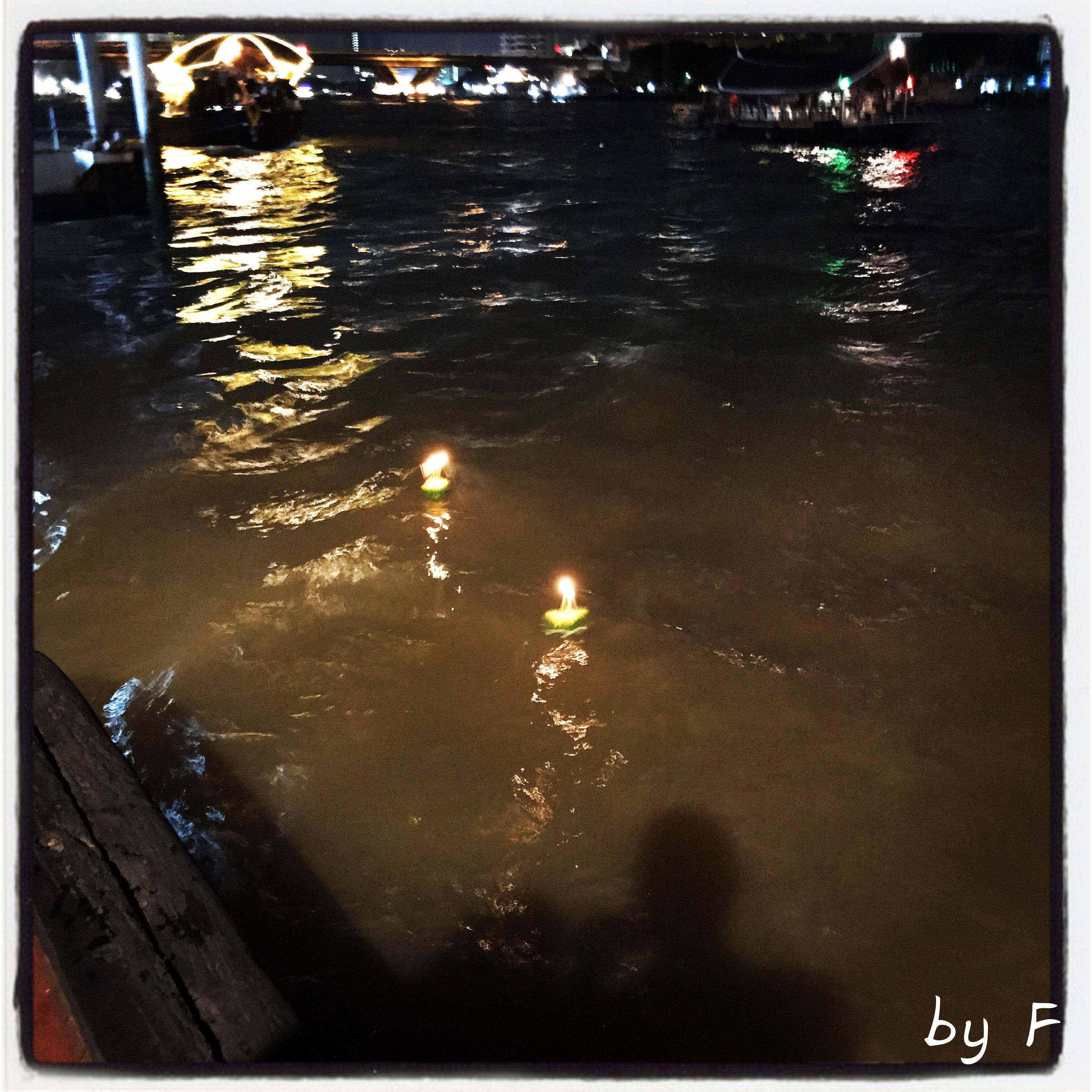Loy Krathong 2016 Bangkok Thaïlande Asie