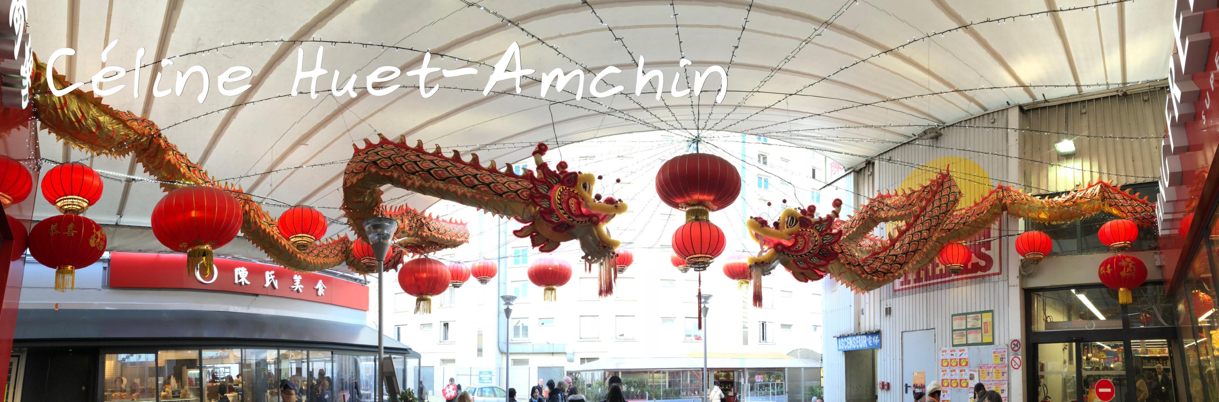 Dragons et lanternes Tang Frères Paris XIIIe
