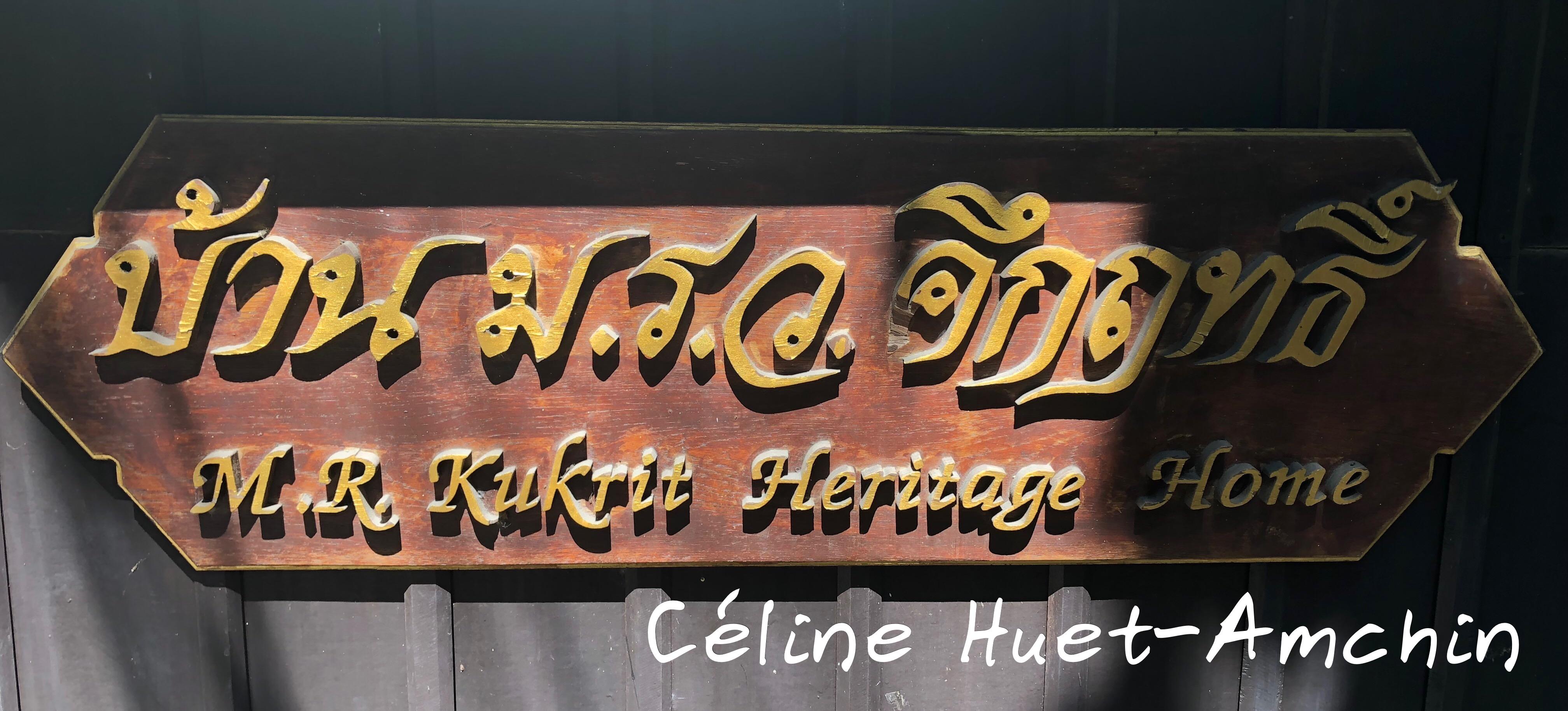 La maison de Kukrit Pramoj (Bangkok)