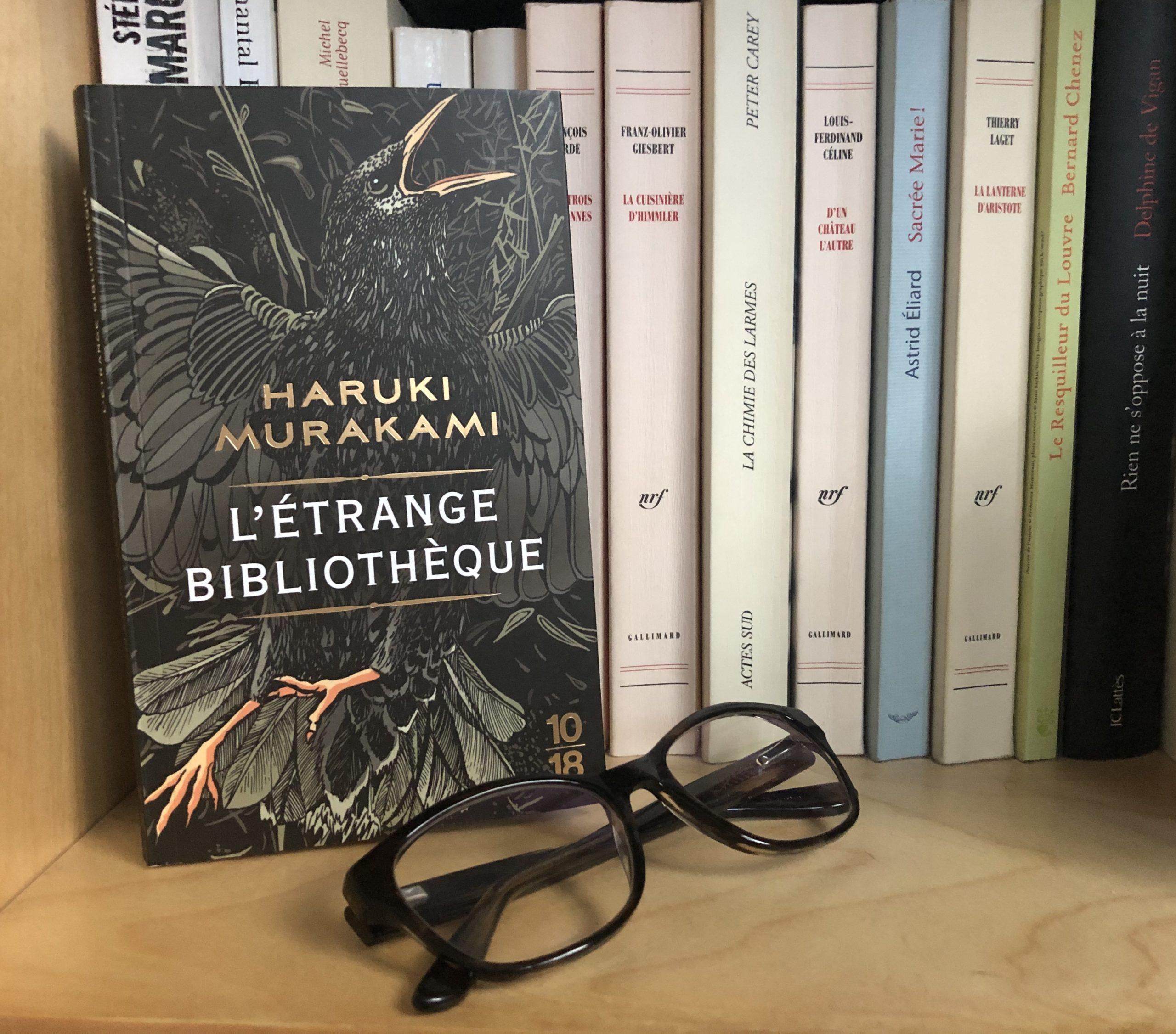 """L'étrange bibliothèque"" d'Haruki Murakami..."